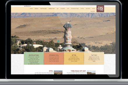 נאות סמדר - אתר תדמית ומכירה - קום סנטר בניית אתרים