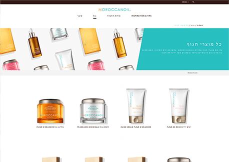 Moroccanoil | דף מוצרים | קום סנטר בניית אתרים