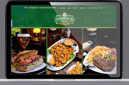 פאדיס – אתר תדמית - קום סנטר בניית אתרים